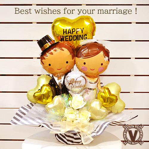 【結婚お祝い用】Mr.&Mrs.HAPPY WEDDING バルーンアレンジ